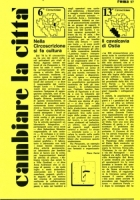 1982 Roma Comune - Gli inizi