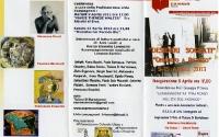 Brochure esterna