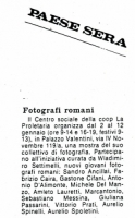 1985 Roma Palazzo Valentini - 2