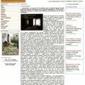 2009 Roma - Epiphanie - Era 2000 . 1